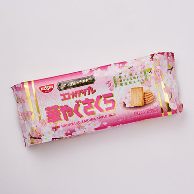 WOWBOX Original & Mix Box: Coconut Cookie Gorgeous Sakura