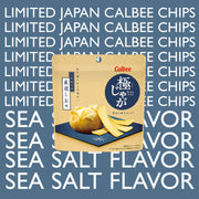 Mix WOWBOX: Calbee Kiwa Jaga Sea Salt (In Size L Only)