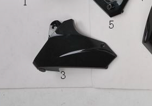 Left Lower Trim Panel for BD125-15 | Boom 125cc Lower Panel Plastic | OEM Vader 125cc Fairings Left Side Panel