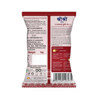 Sona Masuri Super Quality Steam Rice, 1kg