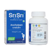 Ancho Lean - Weight Loss, 60 Tabs | 1000mg