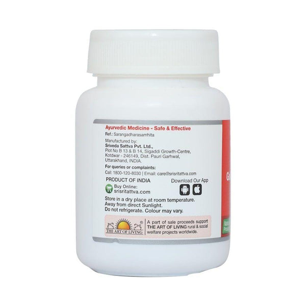 Gokshuradi Guggulu - Urinary Disorders, 30 Tabs | 500mg
