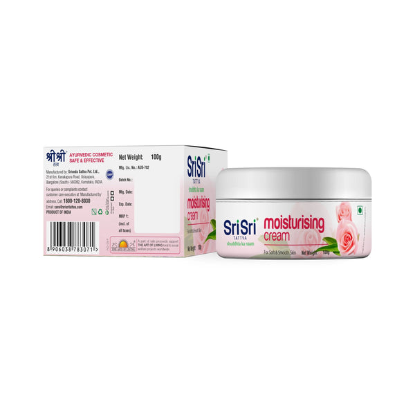 Moisturising Cream - For Soft & Smooth Skin, 100g