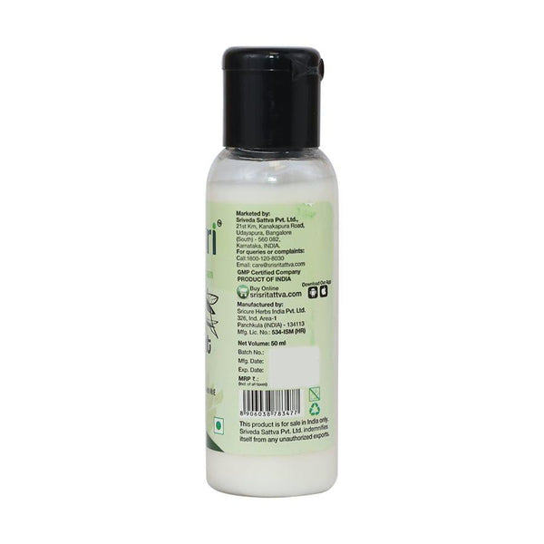Mosquito Repellent - Whole Night Protection Formula, 50ml