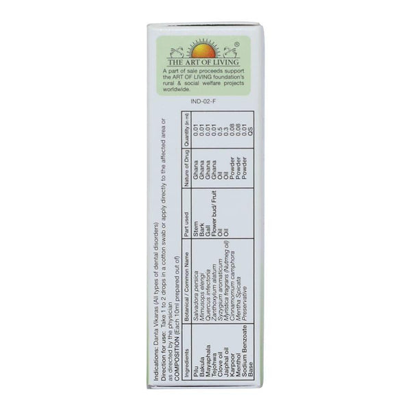 Sudanta Tooth Drops - Dental, 10ml