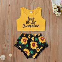 Sunflower Pom Pom Short Set