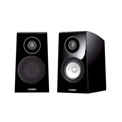 Yamaha 700 Series 2-way Bass-Reflex Bookshelf Speakers EOL