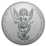 2016 Ukraine 1 oz Silver Archangel Michael BU - Jungle Park Toys