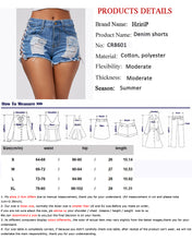 Load image into Gallery viewer, Hzirip Sexy Summer Women Denim Shorts 2019 New Black Blue High Waist Ripped Short Jeans Femme Tassel Lace Up Bandage Hotpants
