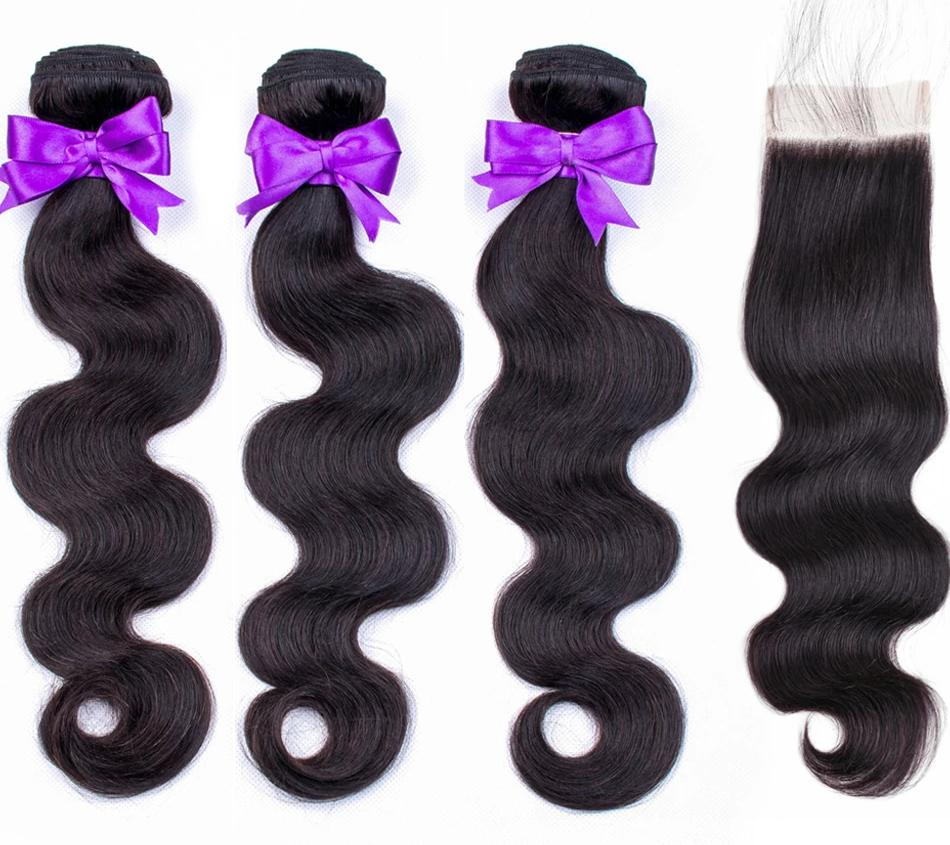 Brazilian Hair Body Wave 3 Bundles With Closure Human Hair Bundles With Closure Lace Closure Remy Human Hair Extension - monach-butterfly