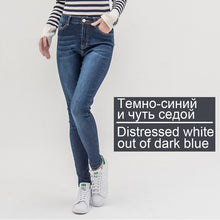 Load image into Gallery viewer, women high waist  skinny jeans woman - monach-butterfly