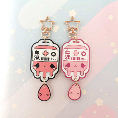 Blood Bag O - Large Acrylic Keychain - Kittynaut