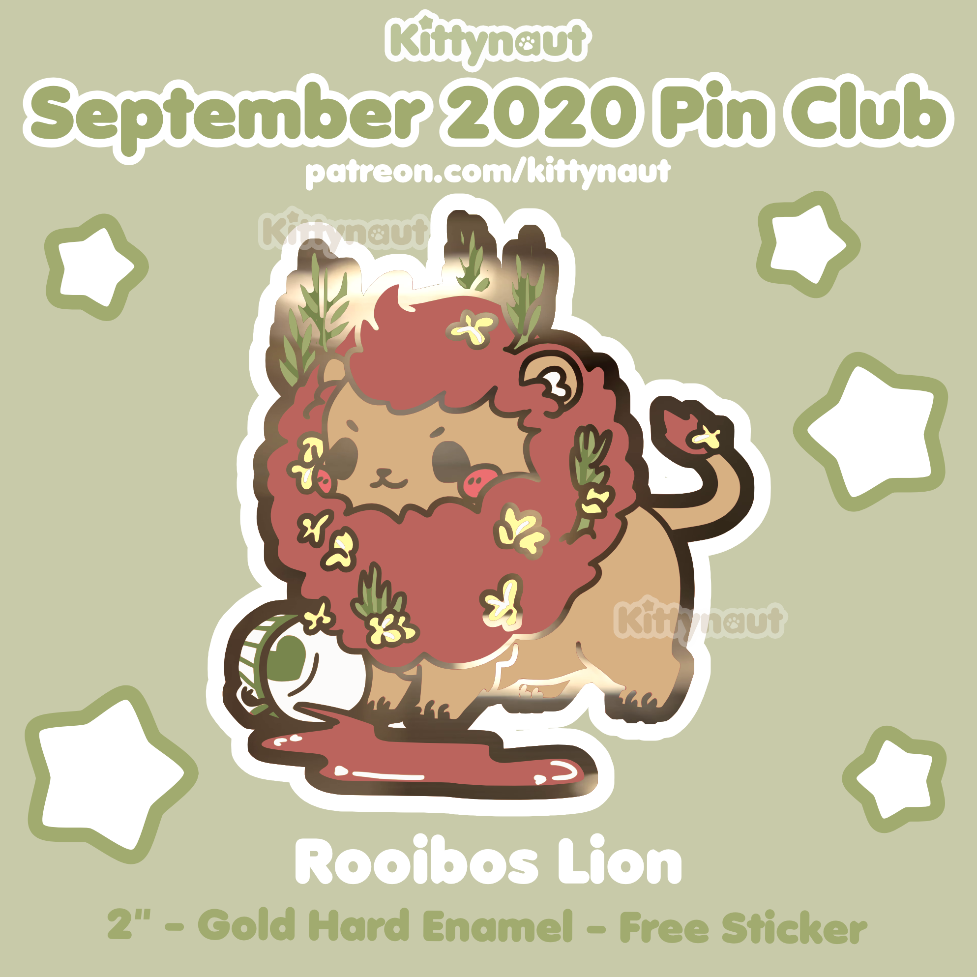 Secret Shop - Sept 2020 - Rooibos Lion