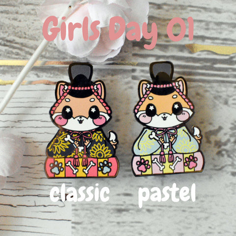 Emperor Shiba Inu: Girl's Day Animal Enamel Pins
