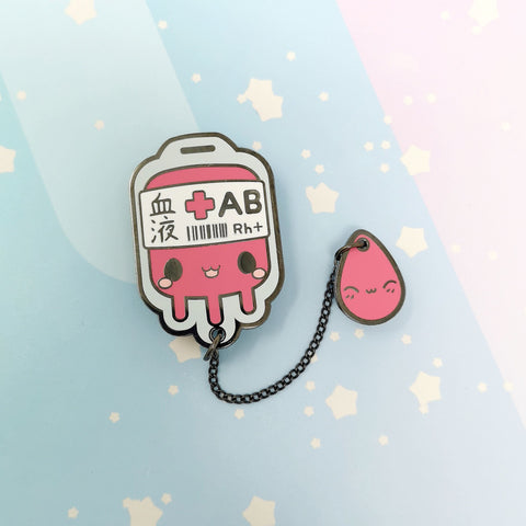 Blood Bag -- Hard Enamel Collar Pin -- Kawaii Medical Pins Series