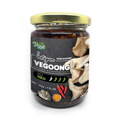 Vegoong Vegan Bagoong Sautéed Mushroom Paste- Level: MEDIUM