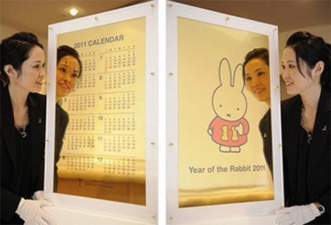 world's most expensive calendar