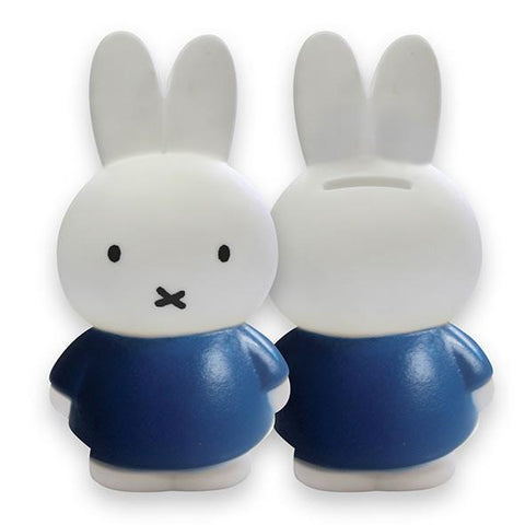 miffy money box gift idea