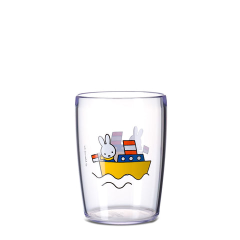 Miffy Travel Children Glass 200ml