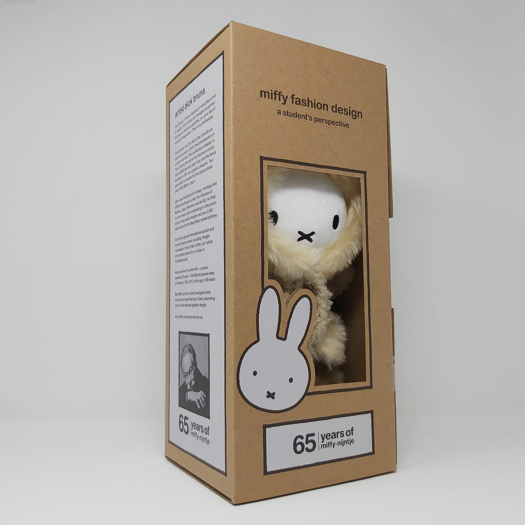 Limited Edition Miffy Explorer Plush - A Fashion Student's Perspective