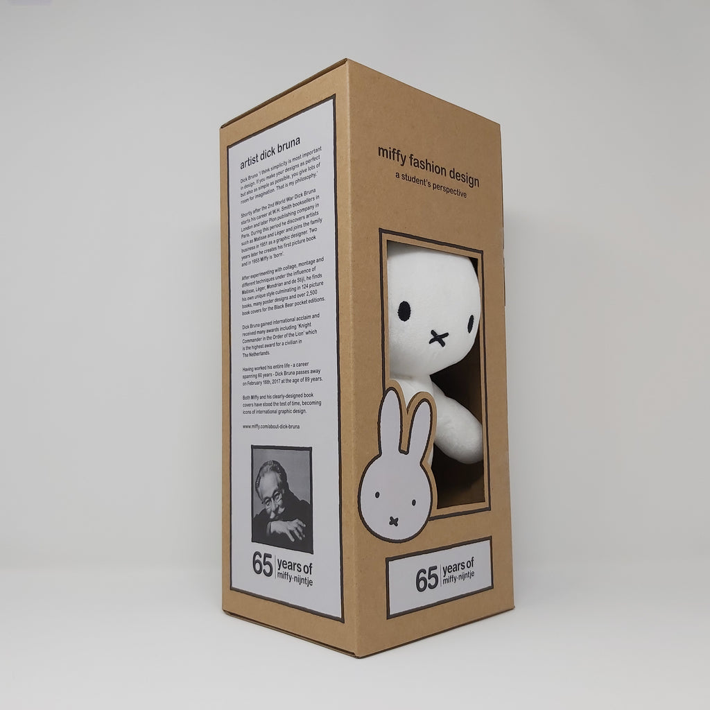 Limited Edition Miffy Elementary Plush - A Fashion Student's Perspective