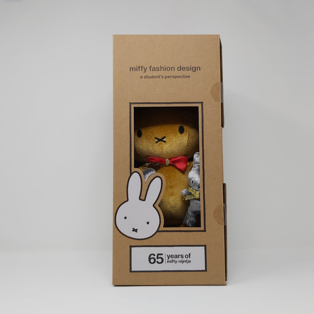 Limited Edition Miffy Evolution Gold Plush - A Fashion Student's Perspective