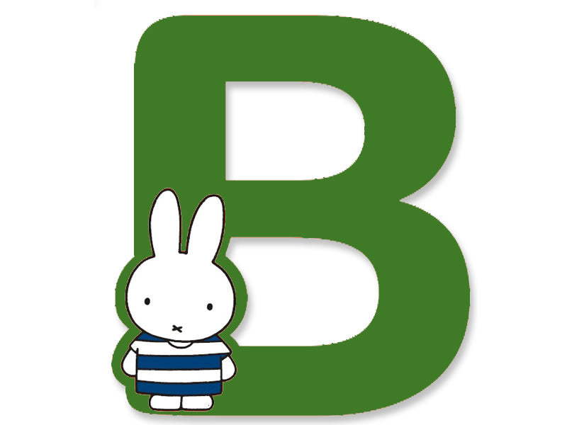 B (Green) - A to Z Miffy Wooden Letter