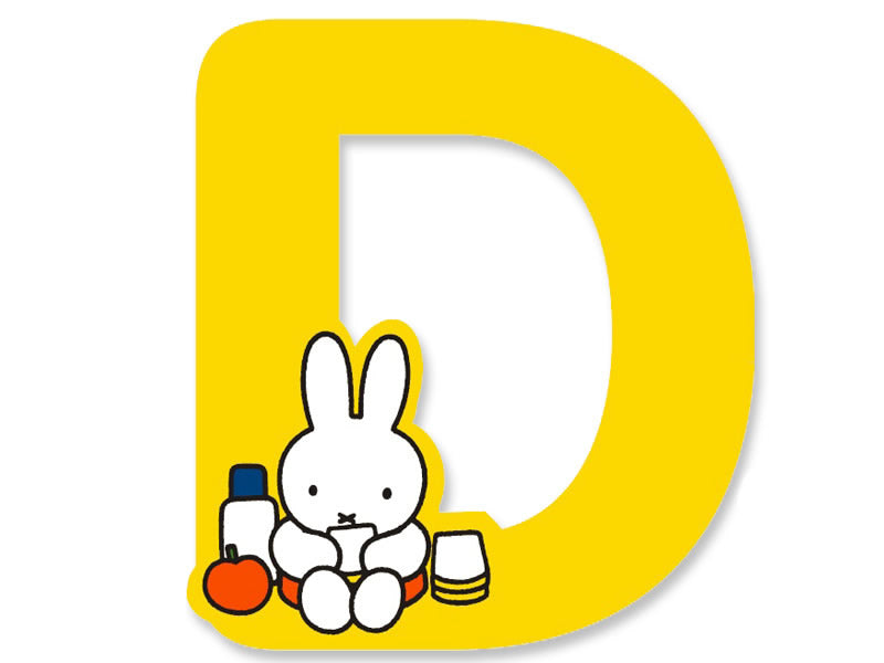 D (Yellow) - A to Z Miffy Wooden Letter
