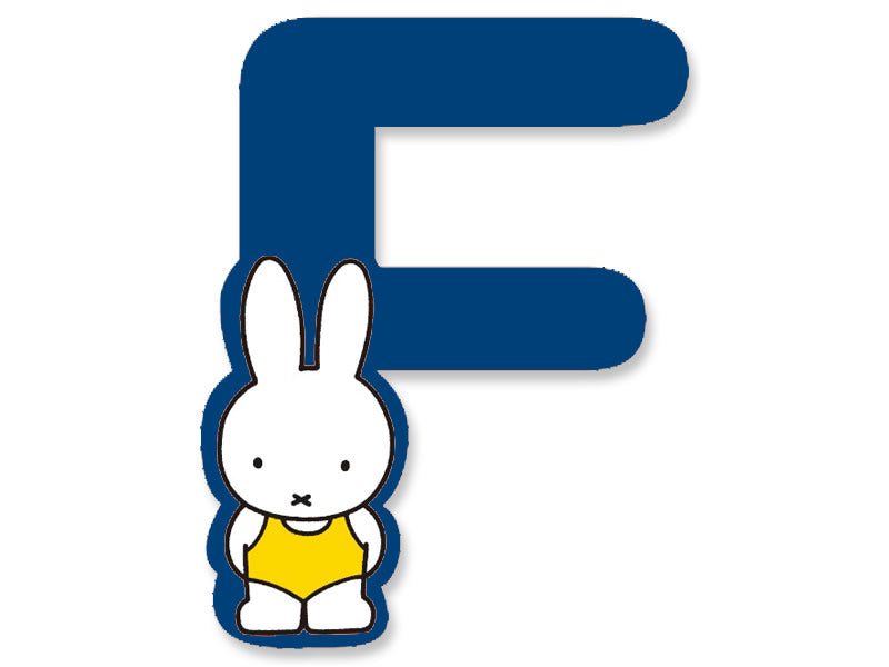 F (Blue) - A to Z Miffy Wooden Letter
