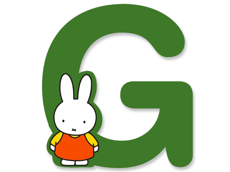 G (Green) - A to Z Miffy Wooden Letter