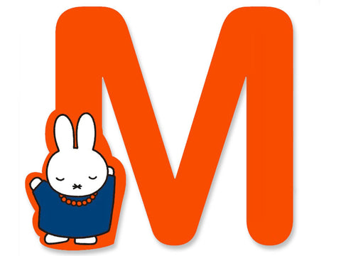M (Orange) - A to Z Miffy Wooden Letter