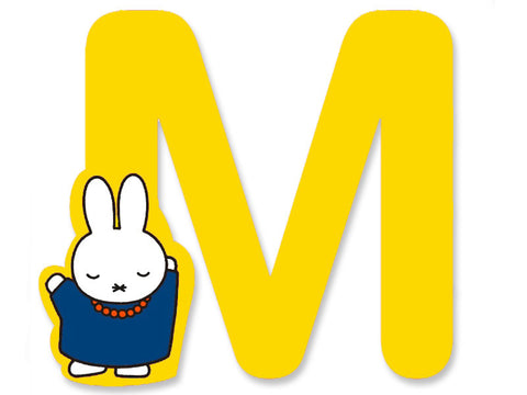M (Yellow) - A to Z Miffy Wooden Letter