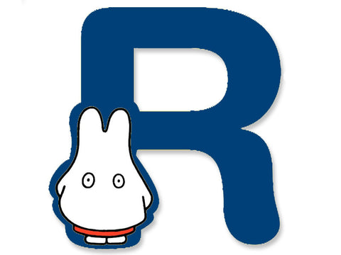 R (Blue) - A to Z Miffy Wooden Letter
