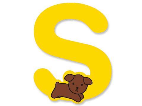 S (Yellow) - A to Z Miffy Wooden Letter