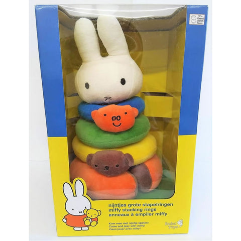 Miffy plush stacking rings Miffy plush stacking rings