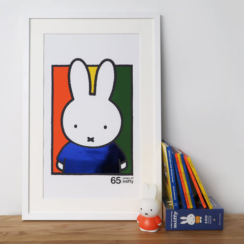 miffy limited edition 65th anniversary blue foil print