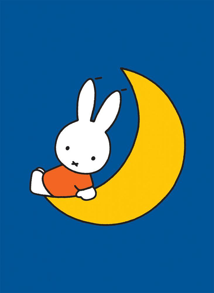 Miffy Sat on the Moon Mini Poster Mini Poster
