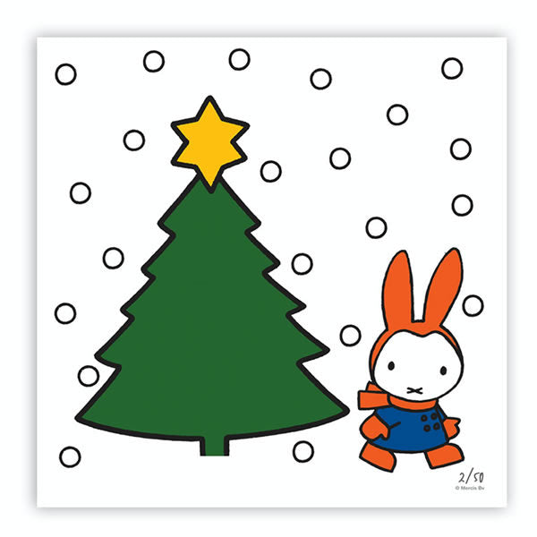 Miffy Christmas Collector's Limited Edition Art Print