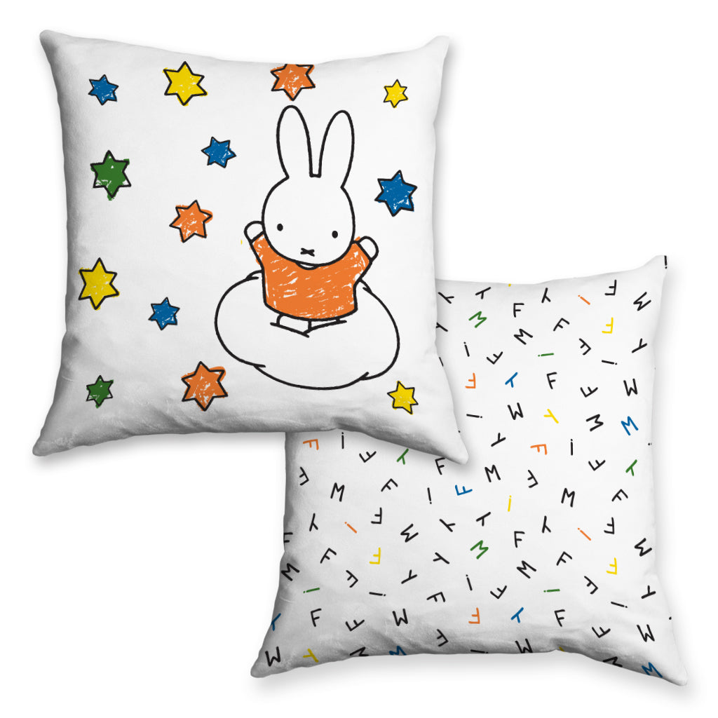 Miffy Stars Cushion
