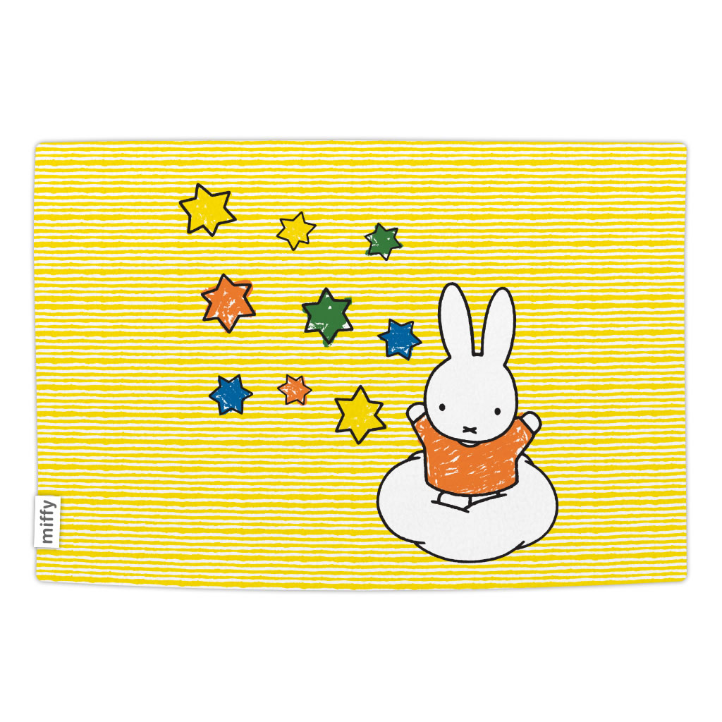 Miffy Stars Blanket