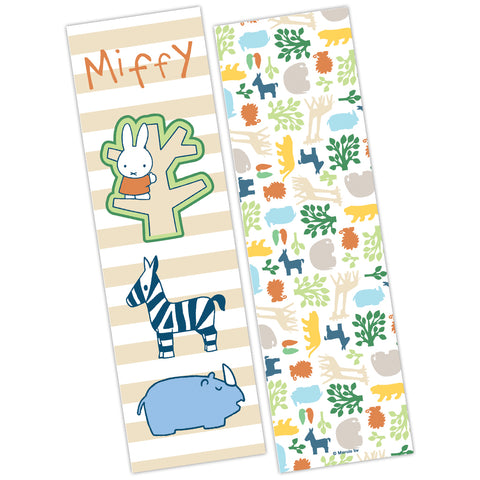 Miffy Tree Bookmark
