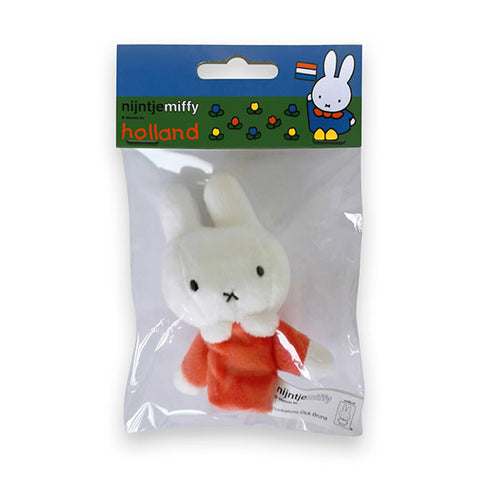 Miffy Finger Puppet in Red Miffy Finger Puppet in Red