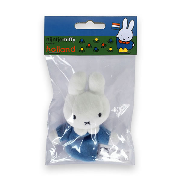 Miffy Finger Puppet in Blue Miffy Finger Puppet in Blue