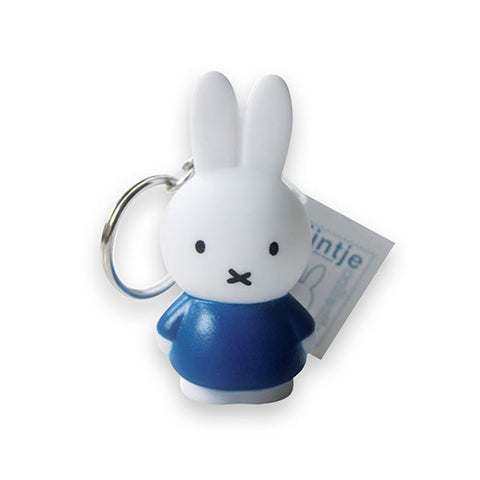 Miffy Blue 3D Keyring / Bag Charm Miffy Blue 3D Keyring / Bag Charm