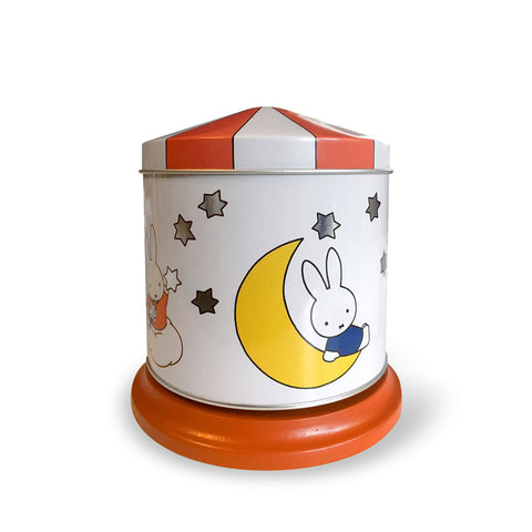 Musical Carousel Storage Tin Musical Carousel Storage Tin
