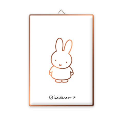 Miffy Copper Tone Metal Wall Sign