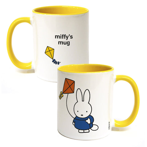 miffy's mug Personalised Coloured Insert Mug