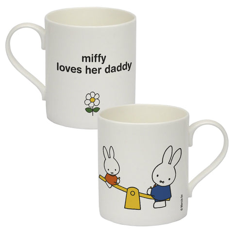 miffy loves daddy Personalised Bone China Mug