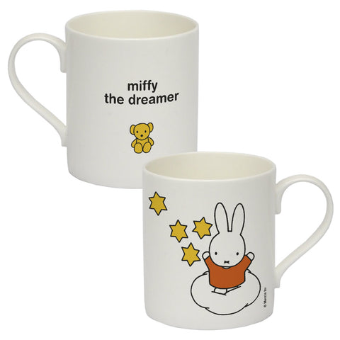 miffy the dreamer Personalised Bone China Mug