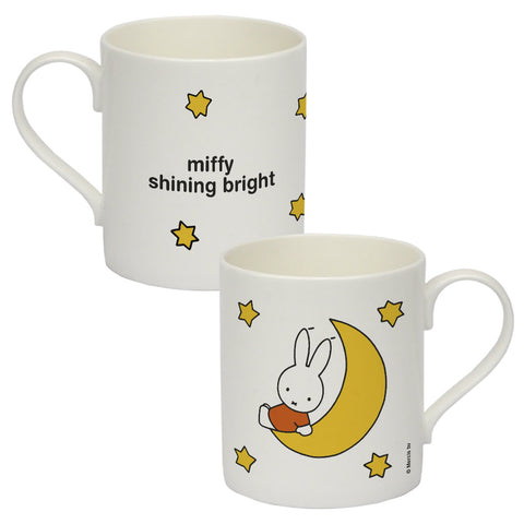 miffy shining bright Personalised Bone China Mug